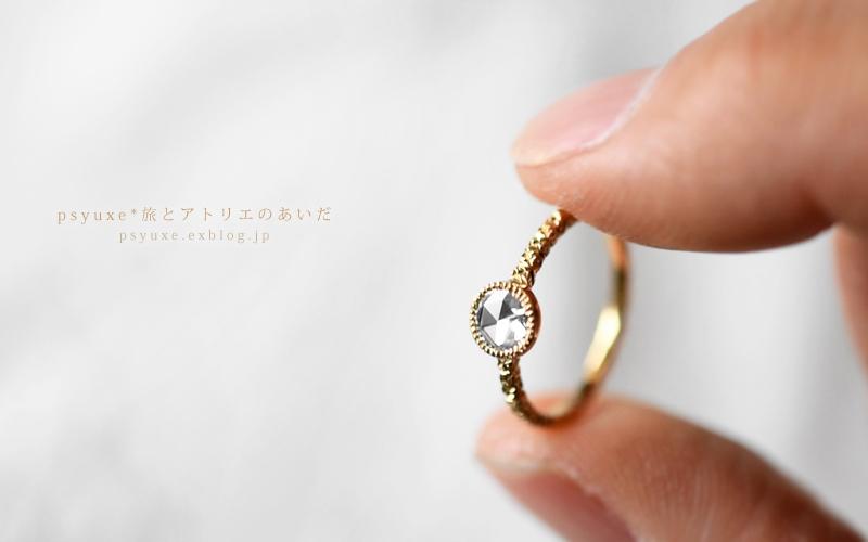 ローズカット・ダイアモンドのリ・デザイン・エンゲージリング*愛知県 S 様_e0131432_16170762.jpg