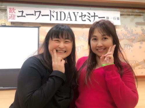 琵琶湖グランドホテルの1dayにGo!_e0292546_12254926.jpg