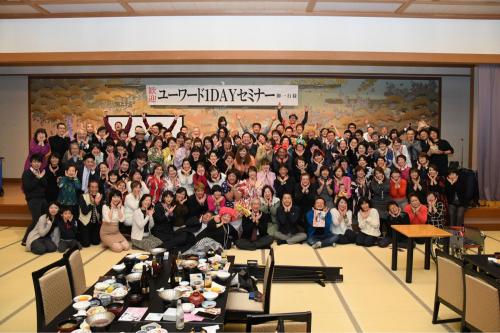 琵琶湖グランドホテルの1dayにGo!_e0292546_12322308.jpg