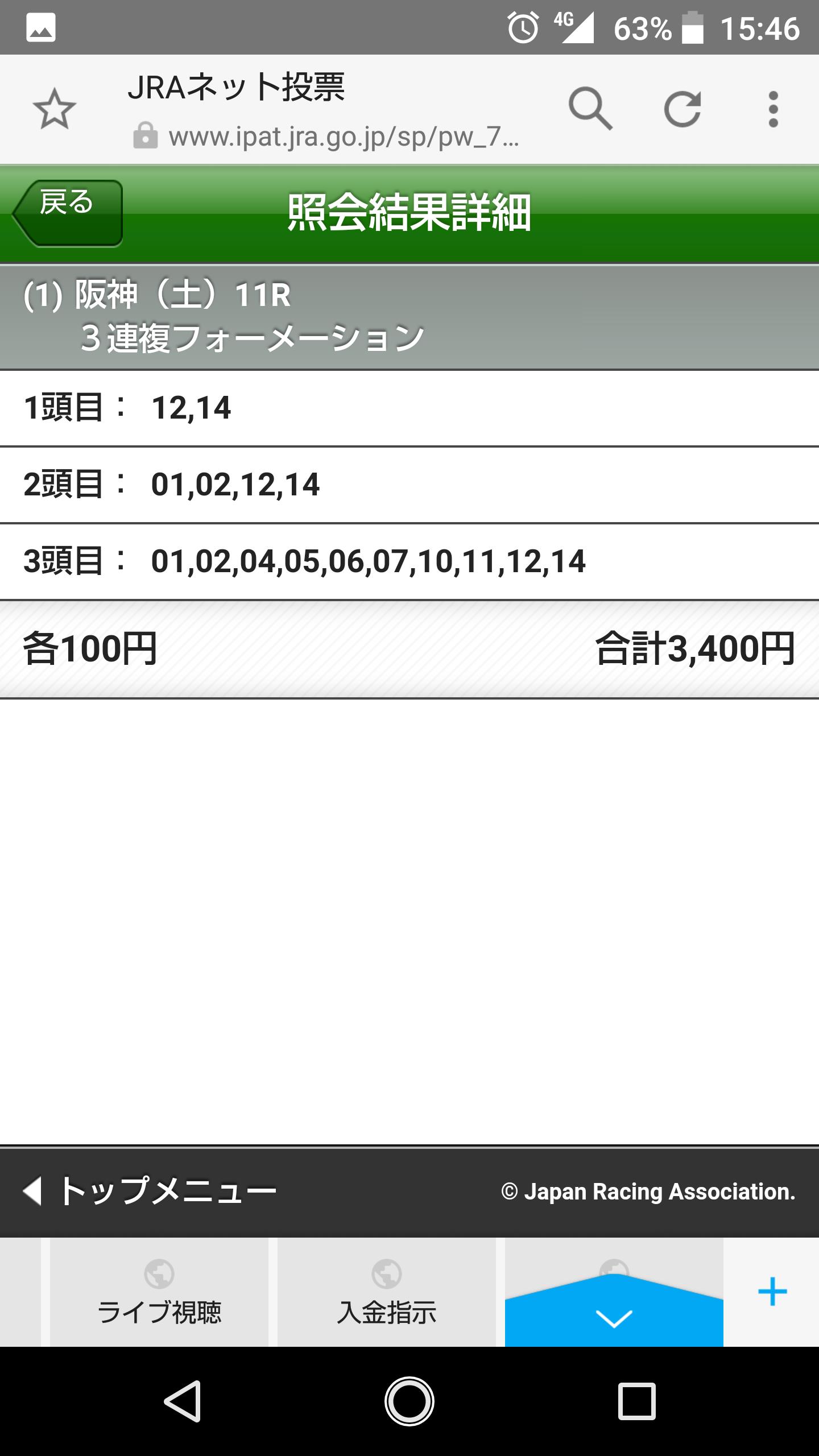e0052353_20203732.png