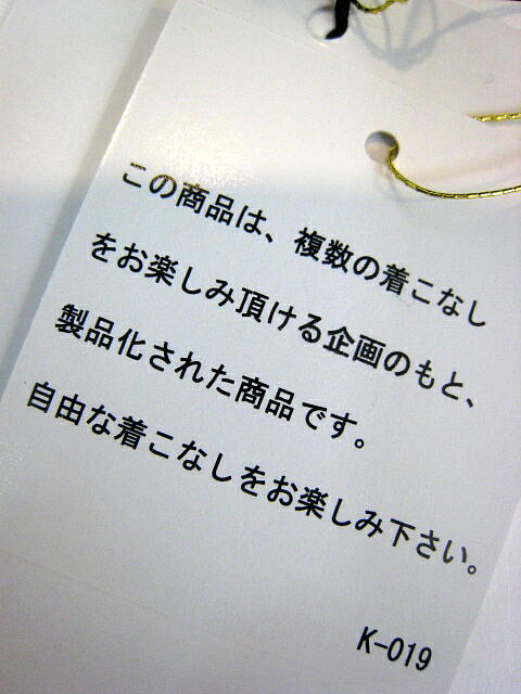 a0089359_1151022.jpg