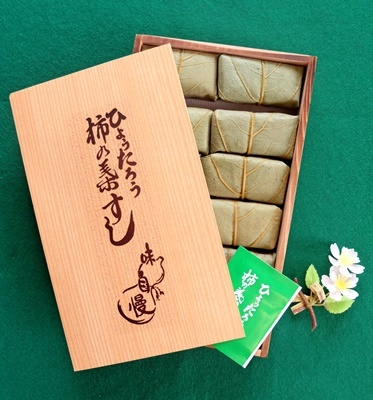 吉野山の桜開花情報♪_b0194861_10450444.jpg
