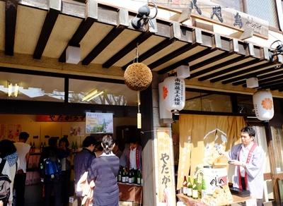 吉野山の桜開花情報♪_b0194861_11531702.jpg