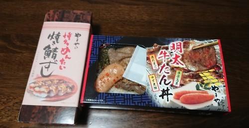 福岡一人旅で、すっかりリフレッシュ!_c0100865_14494510.jpg