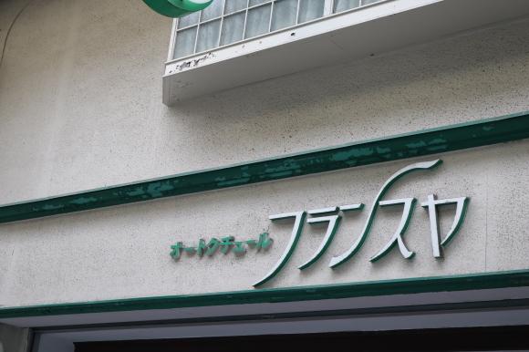 玉造日之出通商店街 再再訪3 (大阪市天王寺区)_c0001670_17144529.jpg