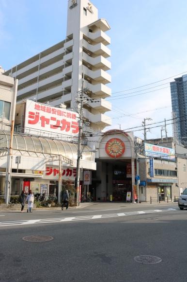 玉造日之出通商店街 再再訪3 (大阪市天王寺区)_c0001670_17161520.jpg