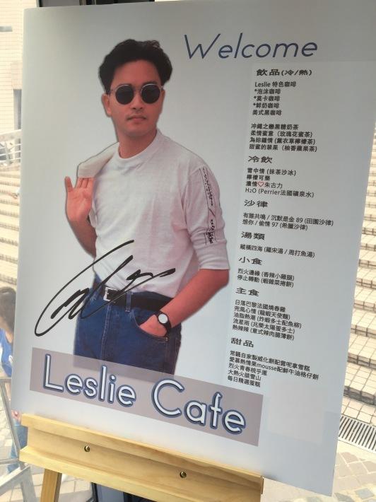Leslie Cafe_d0140584_22324184.jpeg