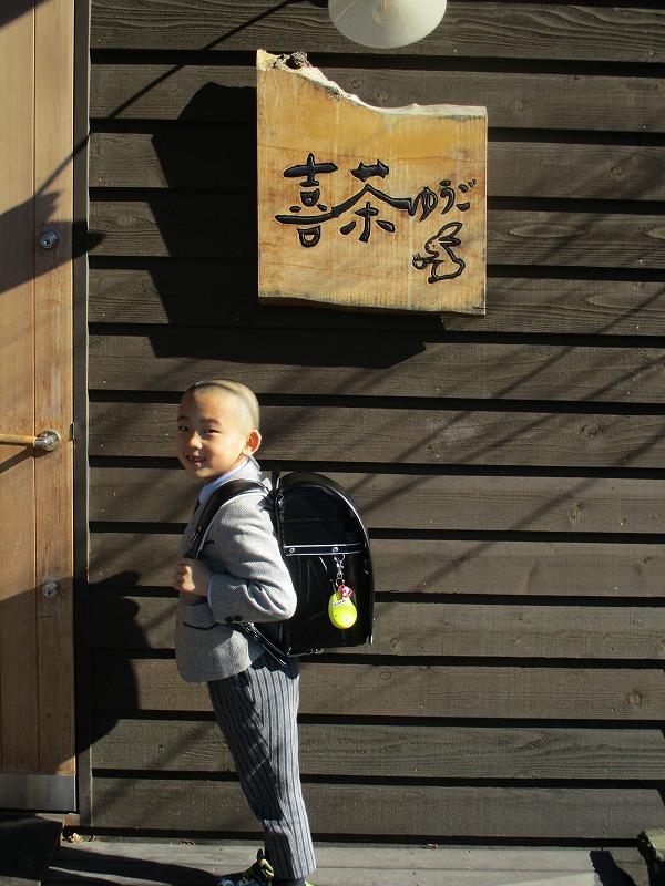 4月8日(月)・・・入学式・ピカピカ1年生になれるのかな?_f0202703_20094652.jpg