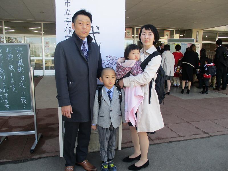 4月8日(月)・・・入学式・ピカピカ1年生になれるのかな?_f0202703_20102132.jpg