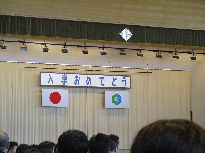 4月8日(月)・・・入学式・ピカピカ1年生になれるのかな?_f0202703_20141064.jpg