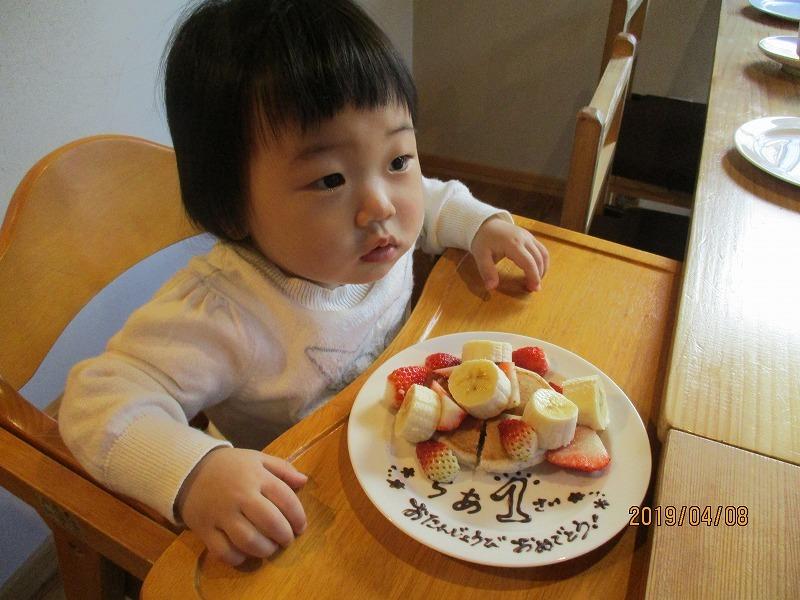 4月8日(月)・・・入学式・ピカピカ1年生になれるのかな?_f0202703_20211364.jpg