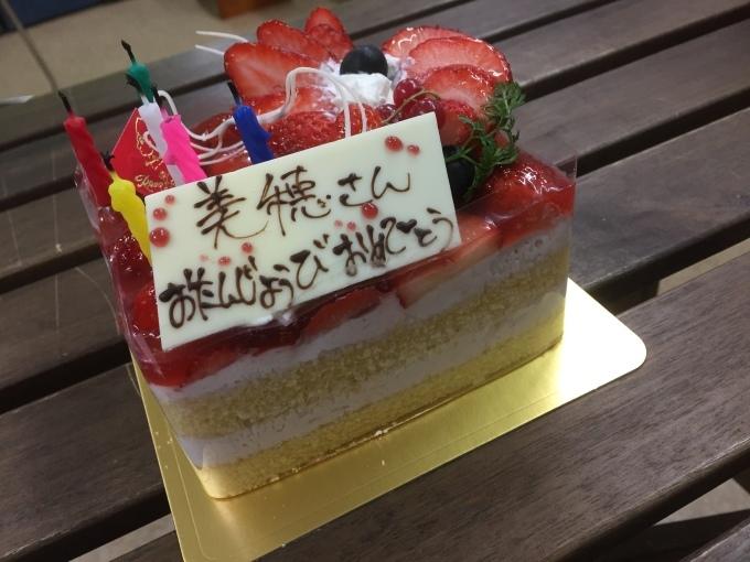 お誕生日でした☆_c0180209_09005904.jpeg