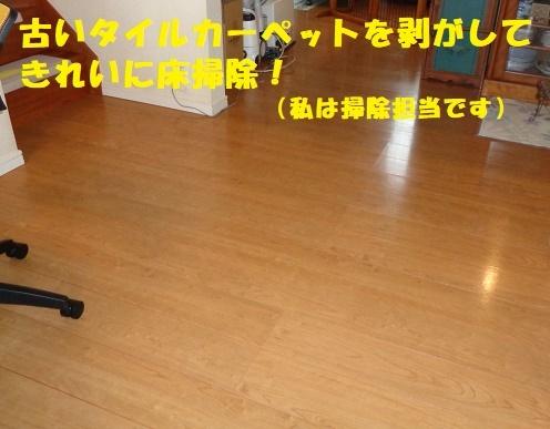 f0121712_00410450.jpg