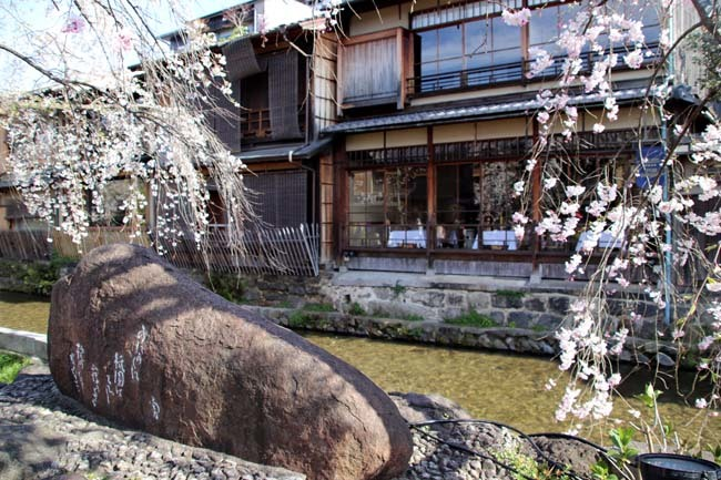 祇園新橋から高瀬川へ_e0048413_20430592.jpg