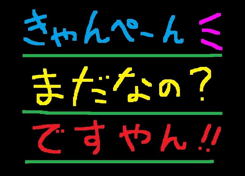 f0056935_19152453.jpg
