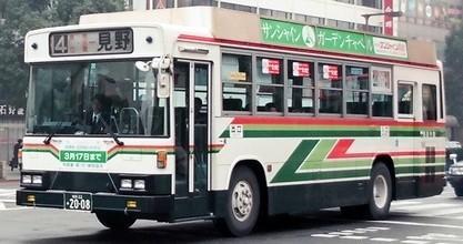 姫路市交通局の58MC_e0030537_01115391.jpg