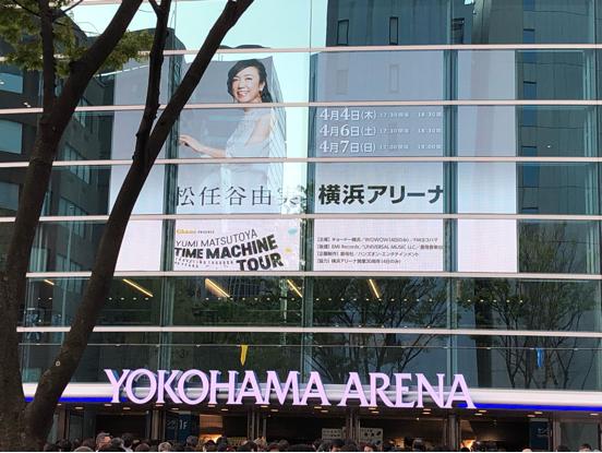 松任谷由実 TIME MACHINE TOUR 横浜3日目は感涙にむせびました。_f0054556_09334109.jpg
