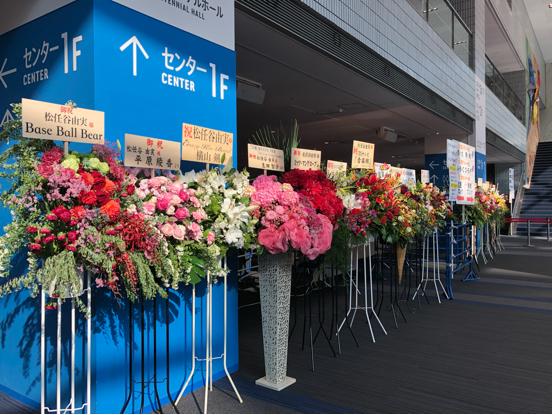 松任谷由実 TIME MACHINE TOUR 横浜3日目は感涙にむせびました。_f0054556_09421555.jpg