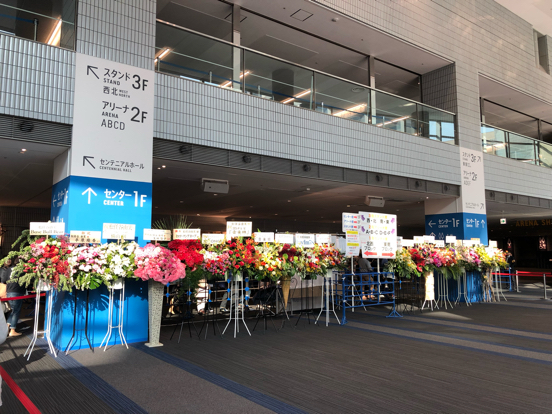 松任谷由実 TIME MACHINE TOUR 横浜3日目は感涙にむせびました。_f0054556_09425314.jpg