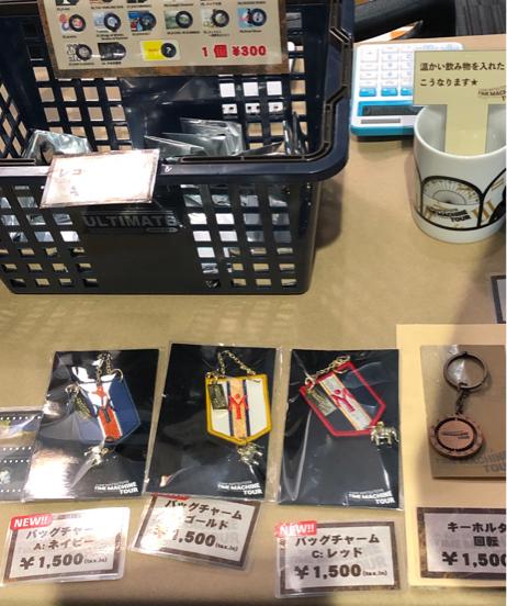 松任谷由実 TIME MACHINE TOUR 横浜3日目は感涙にむせびました。_f0054556_09431772.jpg