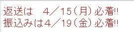 f0238070_16241512.jpg