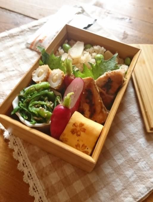 4.9 タケノコご飯と鮭の西京焼きお弁当_e0274872_23043392.jpg