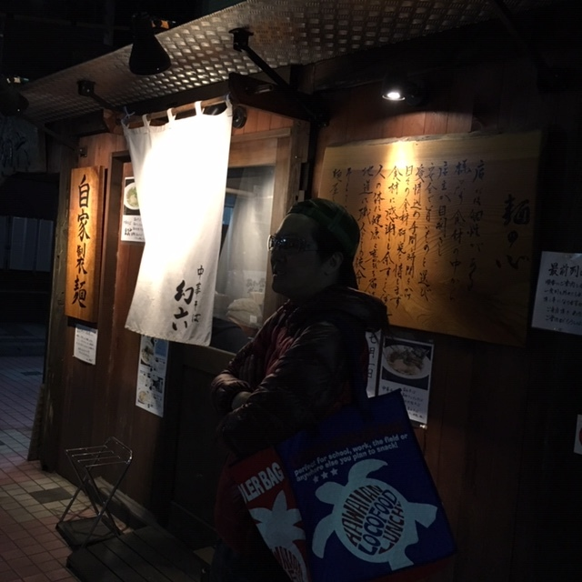 朝霞花見2019 黒目川夜桜 &ラーメン幻六_d0061678_20022524.jpg