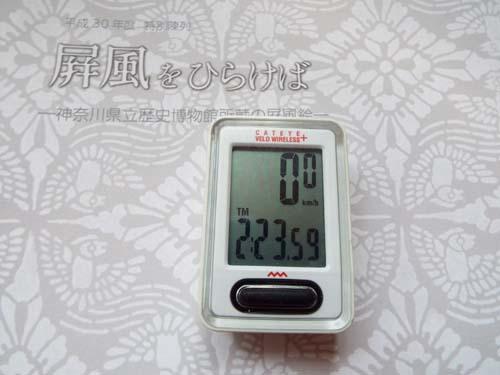 f0211178_17033665.jpg