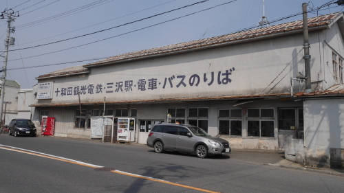 旧十和田観光電鉄三沢駅_f0130879_22475328.jpg