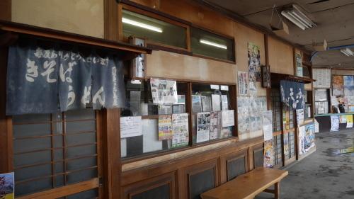 旧十和田観光電鉄三沢駅_f0130879_22481502.jpg