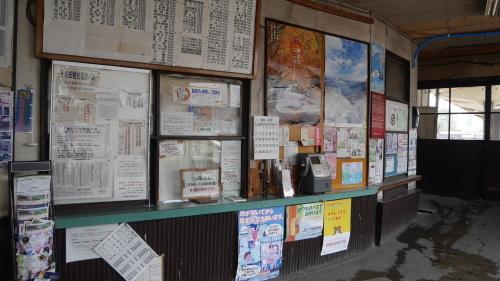 旧十和田観光電鉄三沢駅_f0130879_22481811.jpg