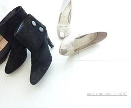 靴だけはミニマル_f0368691_20225622.jpg