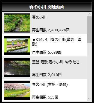 f0231709_16294157.jpg