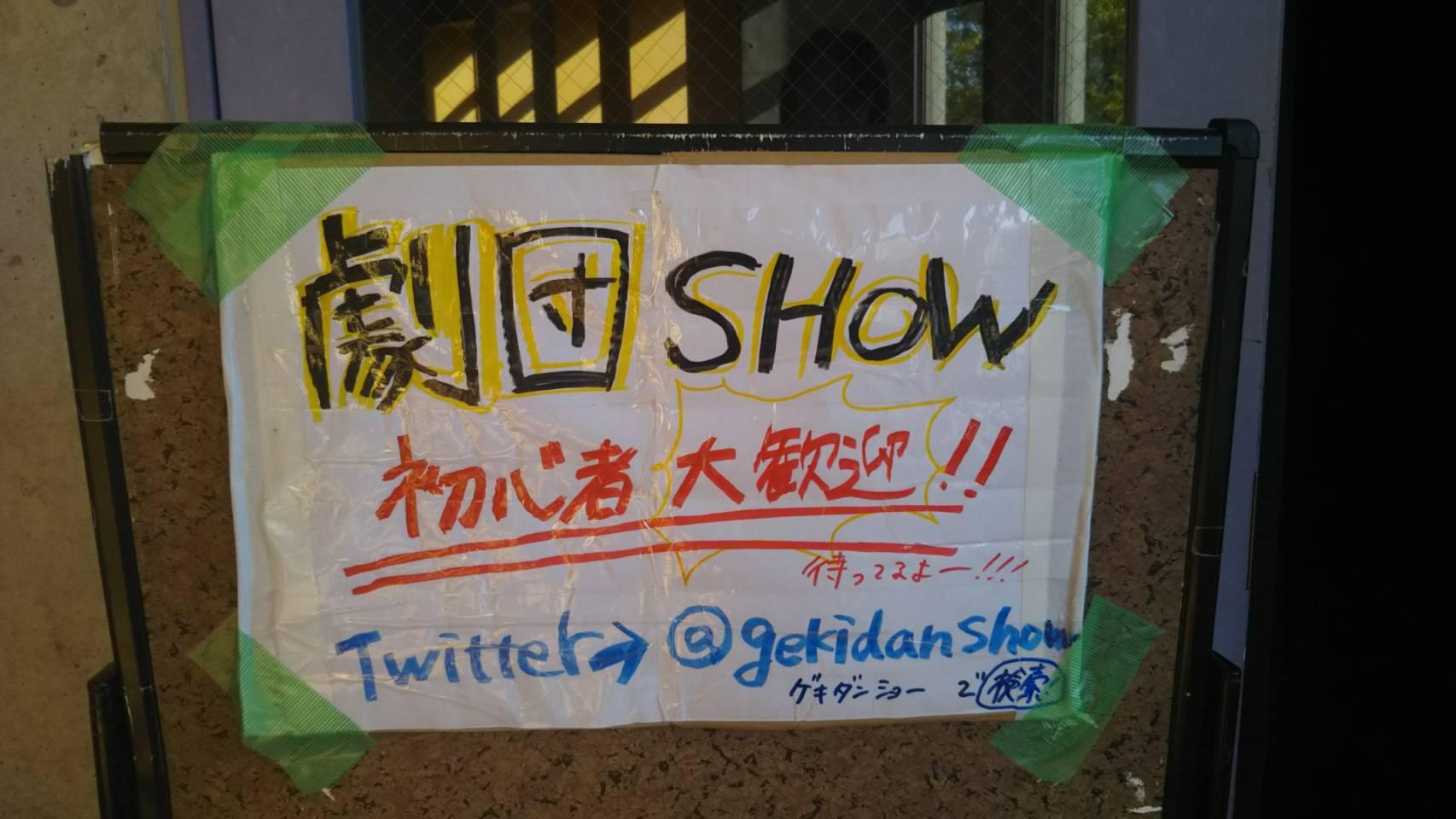 日誌4月9日(火)  ようこそ!! byポテト_a0137821_20074914.jpg