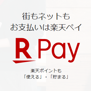 Rpay_d0035444_13403678.png