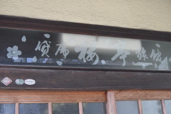 奈良 上市の花街_f0347663_11445470.jpg