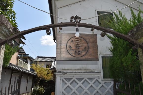 奈良 上市の花街_f0347663_11504731.jpg