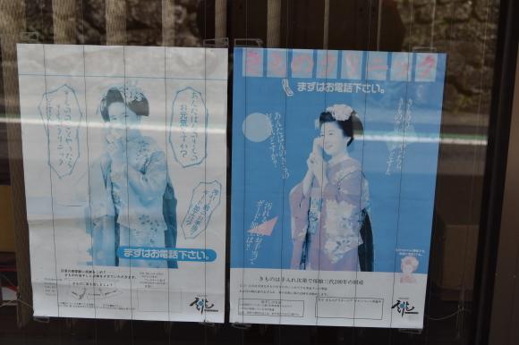 奈良 上市の花街_f0347663_11545187.jpg