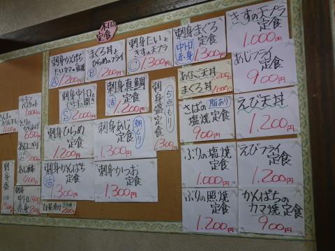 惜しまれつつやま美が明日閉店:北鎌倉・海鮮料理_c0014967_21414586.jpg