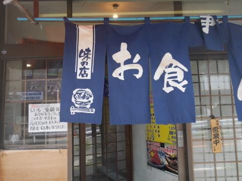惜しまれつつやま美が明日閉店:北鎌倉・海鮮料理_c0014967_21422570.jpg