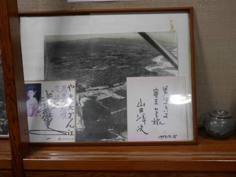 惜しまれつつやま美が明日閉店:北鎌倉・海鮮料理_c0014967_21454592.jpg