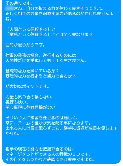 d0169072_16374336.jpg