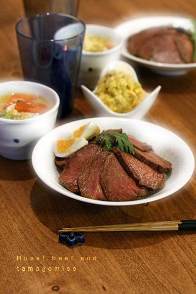 ローストビーフ丼と筍とニラのチヂミ_e0137277_21061917.jpg