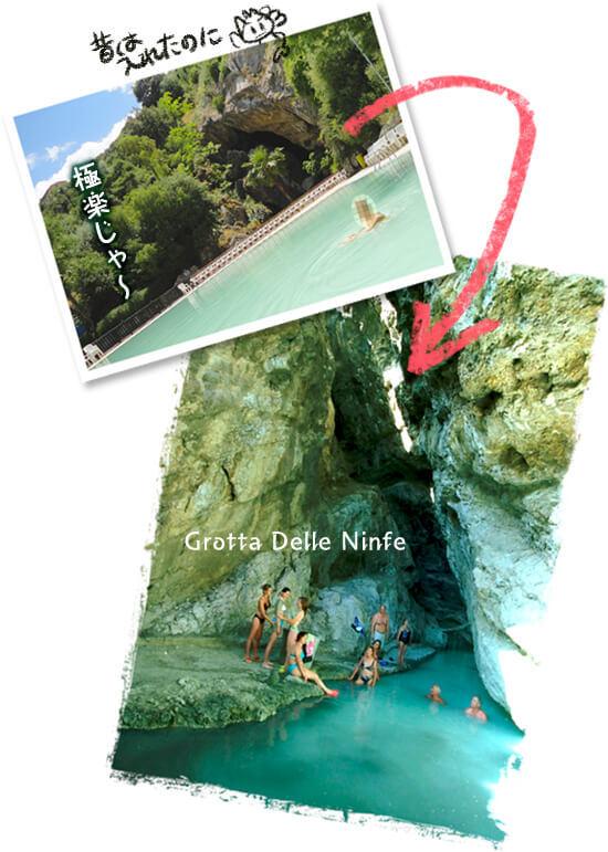 チェルキアーラ・ディ・カラブリア2. なんと温泉がありました!!_f0205783_22512096.jpg
