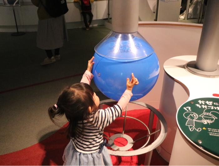 みんなで名古屋市科学館へお出かけ&お誕生日会もみんなでね_b0175688_20384374.jpg