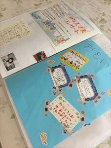 [小学1年生日記 ⑯] 1年分の思い出、作品の整理_a0239890_17031355.jpg