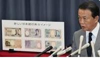 ジョーク一発:日本が地球経済から消滅!?→アホノミクスのせいで日本は終わった!?_a0348309_17233920.png