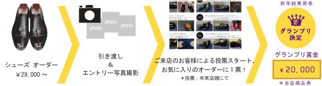 b0081010_20503188.jpg