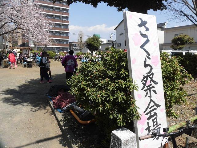 「さくら咲く」 晴天に恵まれ、さらにちょうど満開! 吉原地区さくら祭_f0141310_07394918.jpg
