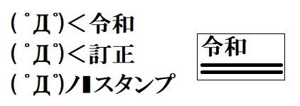 b0036414_20343333.jpg